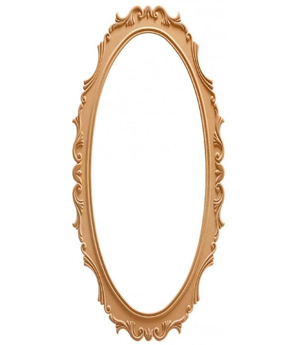 180'Lik Lale Oval Ayna