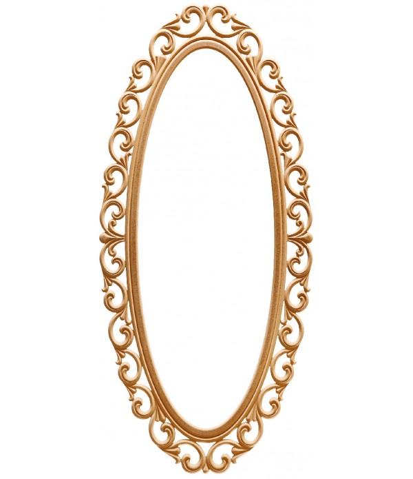 180'Lik Lilyum Oval Ayna