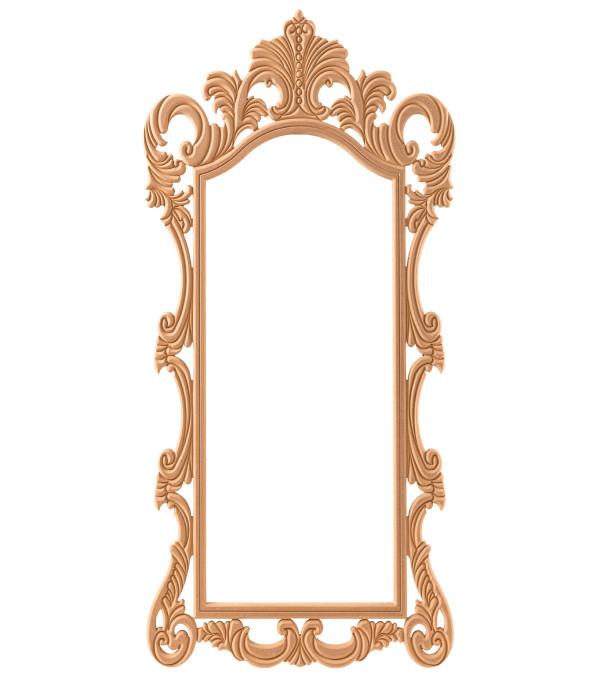 Osmanli Boy Ayna
