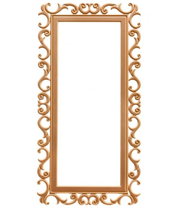 180'Lik İkon Ayna