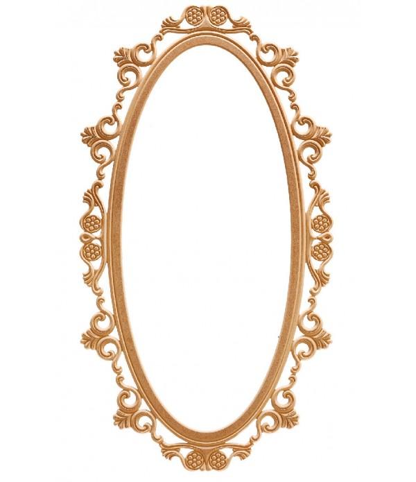 160'Lik Şirin Ayna