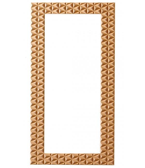 160'Lik Yildiz Ayna