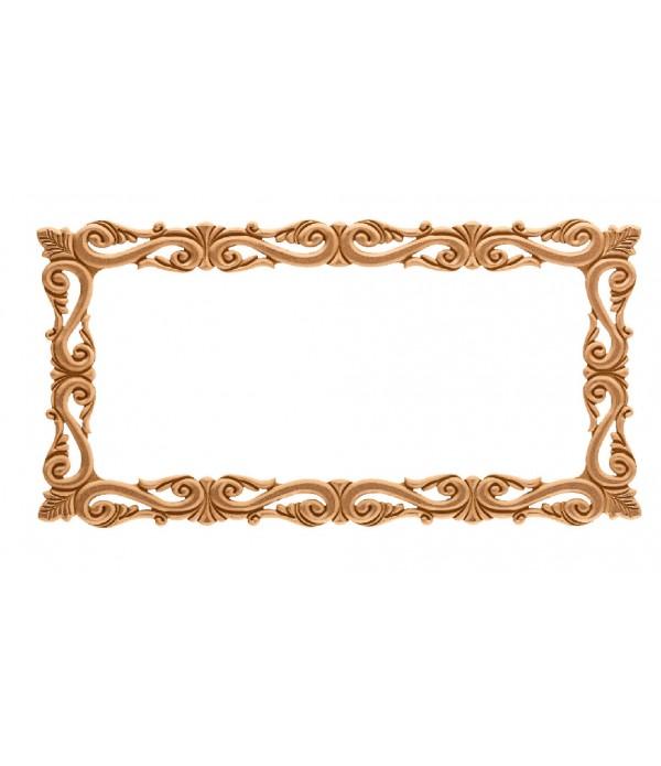130'Luk Arda Ayna