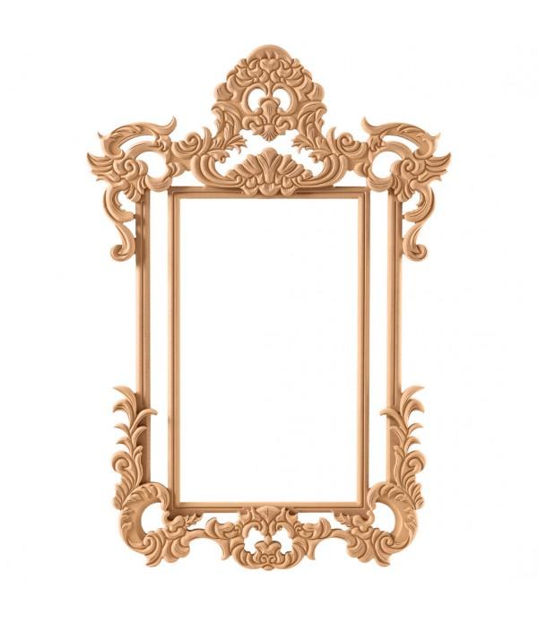 Çirağan Ayna