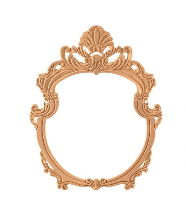 Şah Ayna