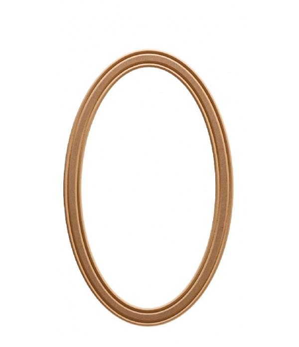 85'Lik Fitilli Ayna